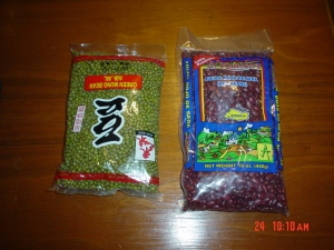 Mung Beans on the left, Central American red beans on the right.