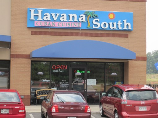 Entrance to Havana South.