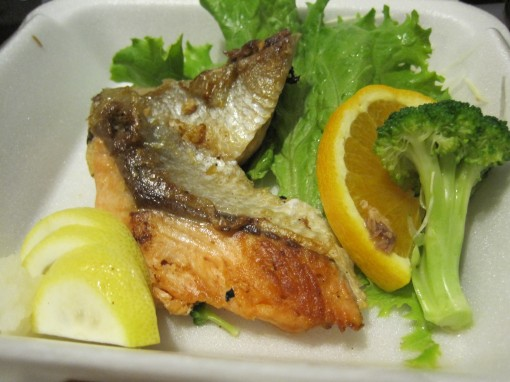 sio (salt) grilled salmon. This is a favorite of mine.