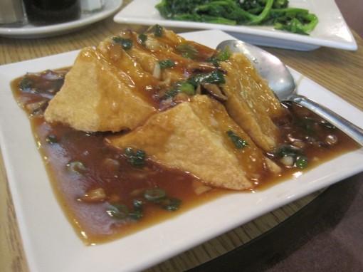 Fried tofu.
