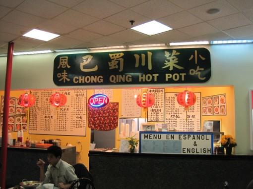 Chinese Restaurants Near Snellville Ga