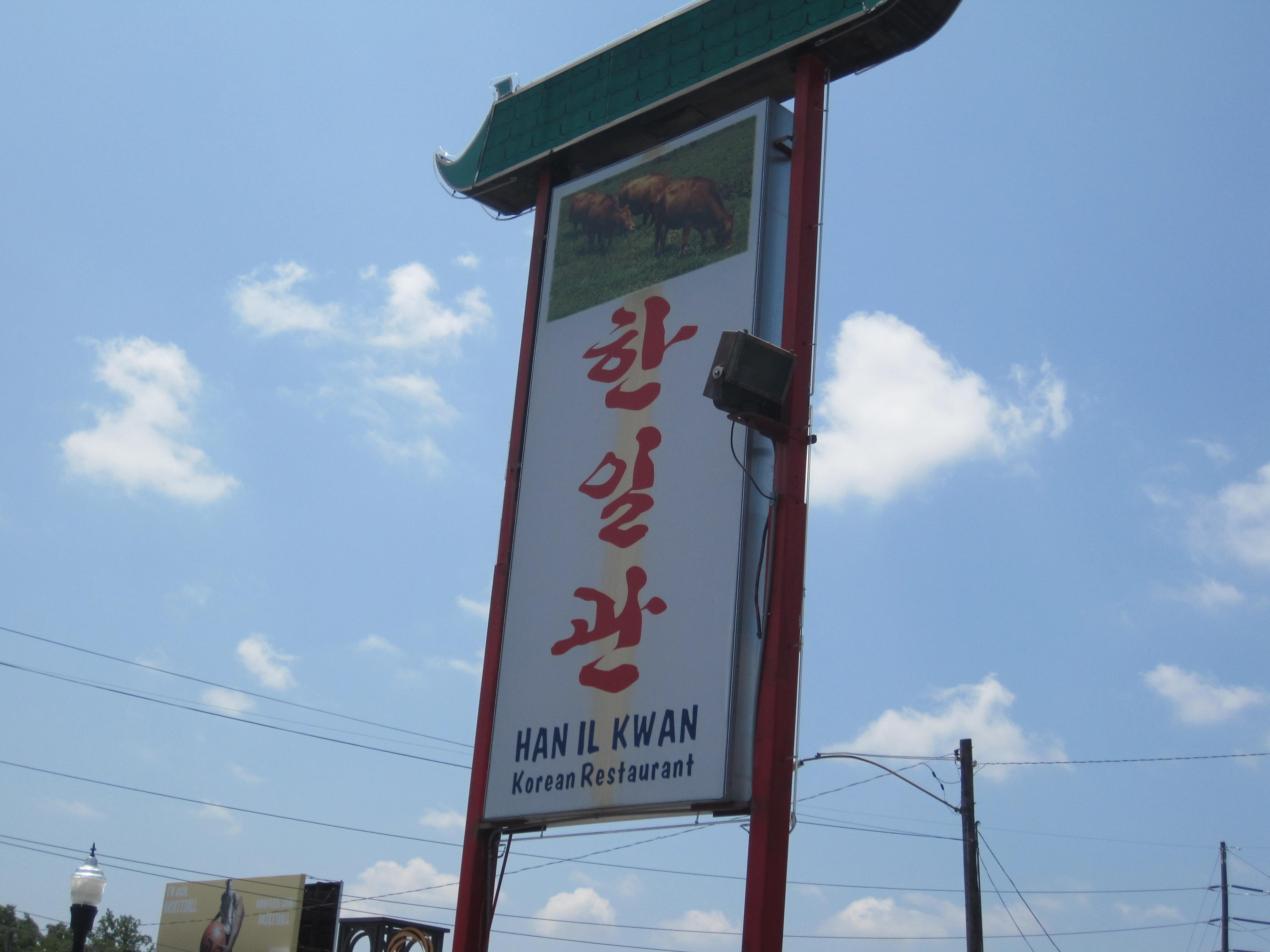 Korean   Food Near Snellville   Page 3
