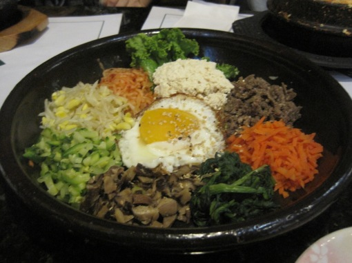 Bibimbap construction kit. Toss this over the rice (in a stone bowl, not shown).